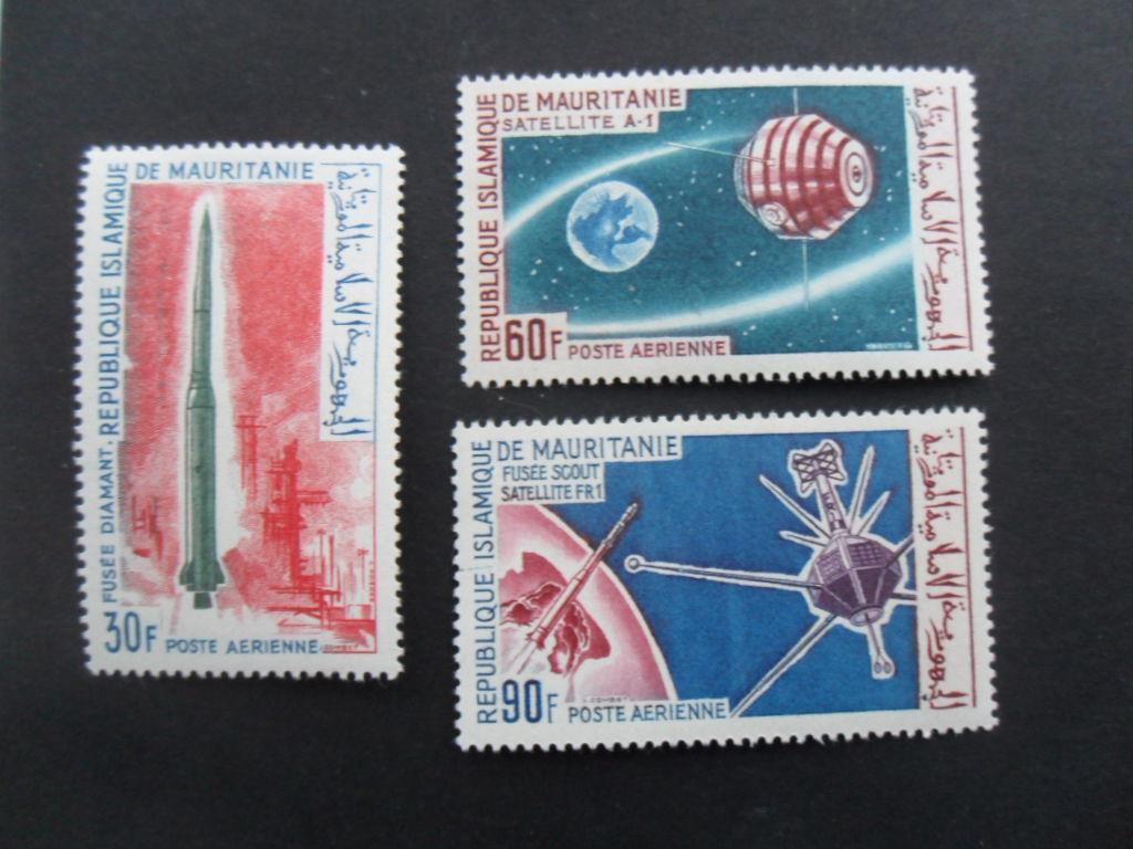 Мавритания 1966. Космос. 3 марки * с наклейками