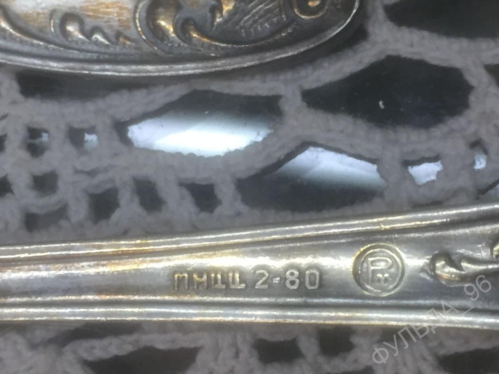 Набор Ложки+вилки+Чайные ложки  Пламя Мельхиор СССР 18 штук Серебрение Новые!!