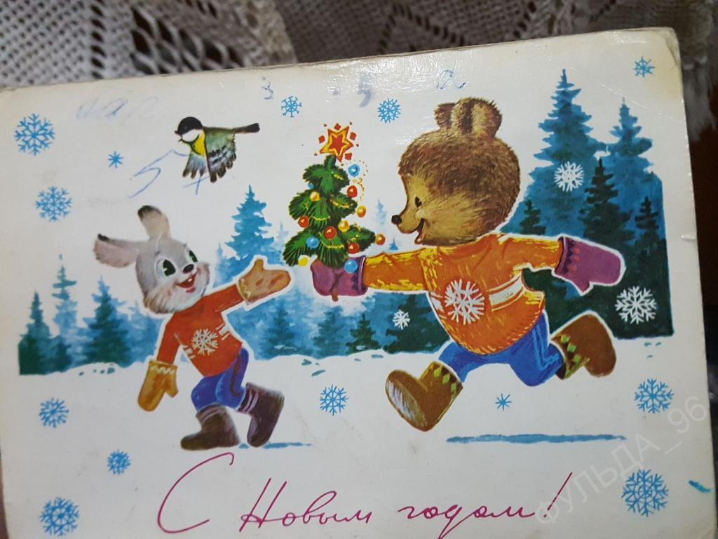 Зарубин художник открытки каталог