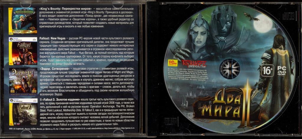 ДВА МИРА 2  II  - лицензия 1С 2010 игра PC DVD-ROM отл.сост.