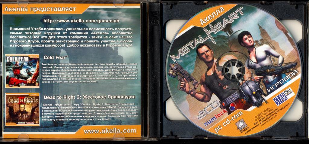 2 DVD METAL HEART 2005 Акелла PC-DVD-ROM игра Game PC Лицензия отл.сост.