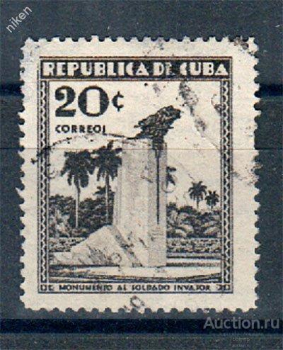 КУБА 1933 ПАМЯТНИК БОРЦАМ С ИСПАНСКИМИ КОЛОНИЗАТОРАМИ В ПАЛЬМОВОМ ПАРКЕ КОНЦОВКА 4,2 ЕВРО Т 26-3-14