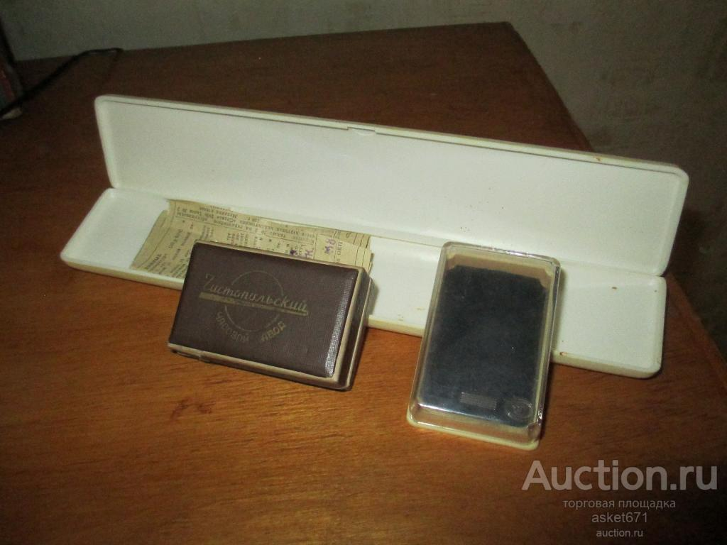 Часовые коробки времён СССР
