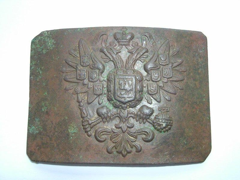 чая, пряжки царской армии россии фото буддлеи давида