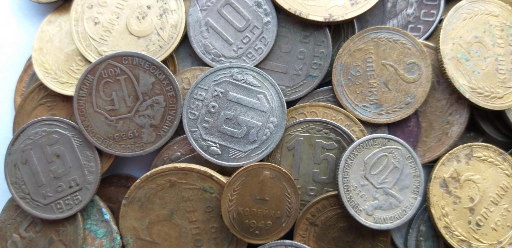 332 монеты Ранних Советов! С РУБЛЯ!!!