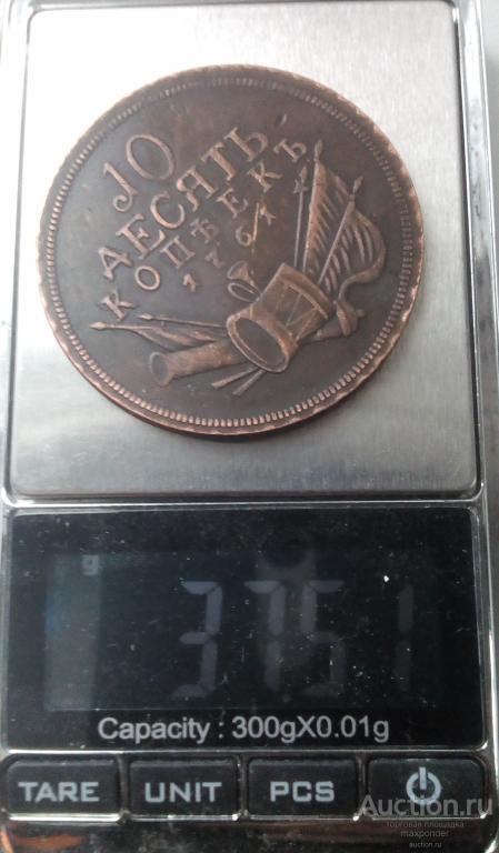10 копеек 1761 года Барабаны За рубль!!