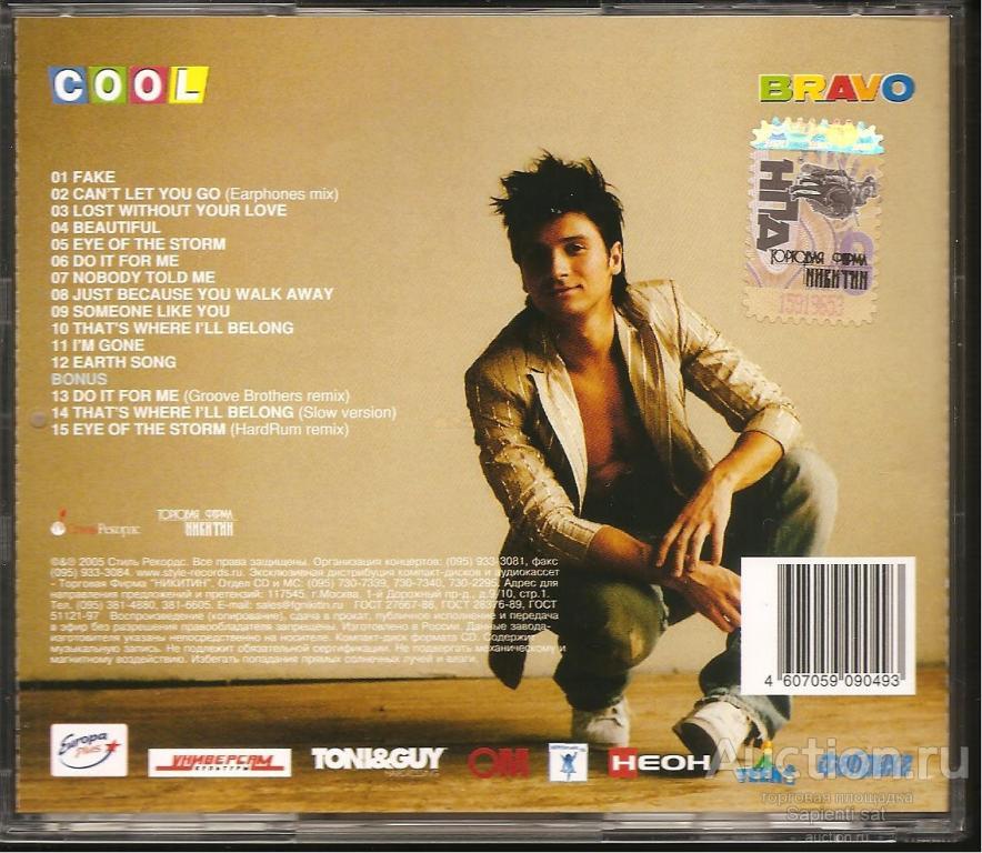 CD: СЕРГЕЙ ЛАЗАРЕВ (ex- SMASH!!) - Don't Be Fake. 2005. Стиль / ТФ Никитин *Russia.