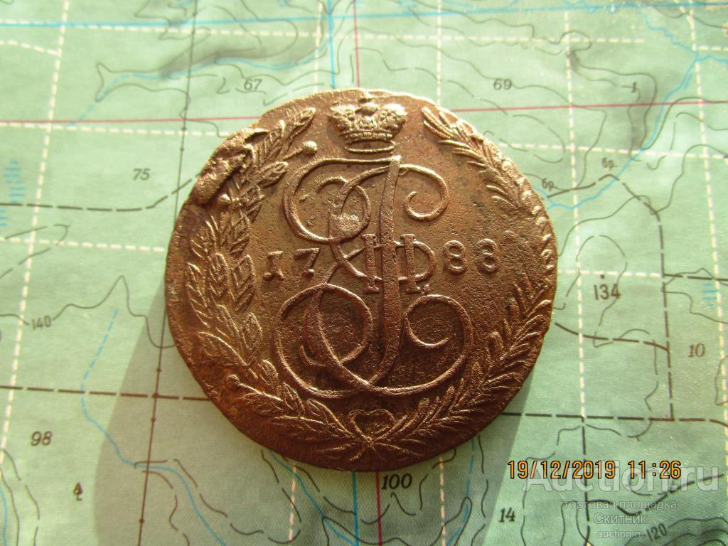 5 копеек 1788 Е.М. - Следы износа отсутствуют - Оригинал - большой формат, см.др. лоты..