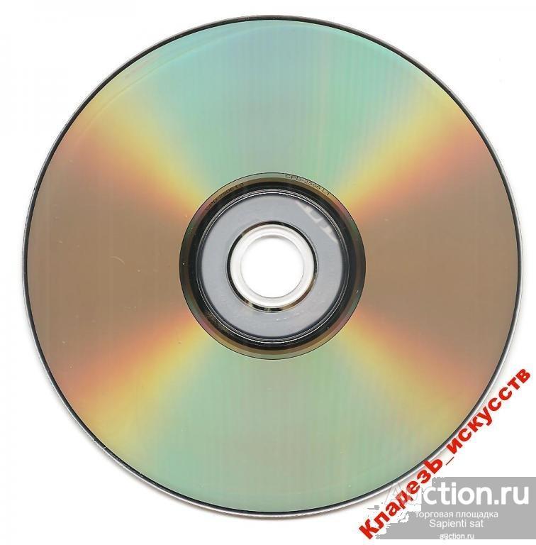 DVD: БИТВА УМОВ. Реж. Чи Люн «Джэйкоб» Чунг (2007). 2008. CP digital *официальное издание.