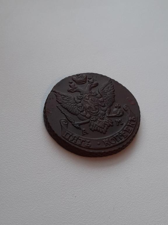 5 копеек 1791 г. АМ ЕКАТЕРИНА II *СОХРАН В КОЛЛЕКЦИЮ* СМ.И ДР. МОИ ЛОТЫ*