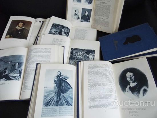 А.С.Пушкин. 9 томов ПСС. 1954 г. Очень хорошее состояние. С рубля!