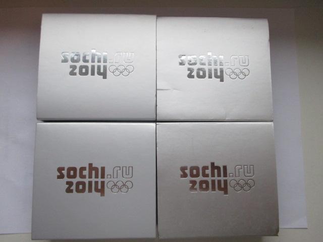 3 рубля 2014 года Сочи 4 штуки Санный спорт,Двоеборье,Кёрлинг и Конькобежный Сертификаты,Коробки
