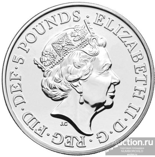 Великобритания 5 фунтов, 2020 Звери Королевы - Белый лев Мортимера