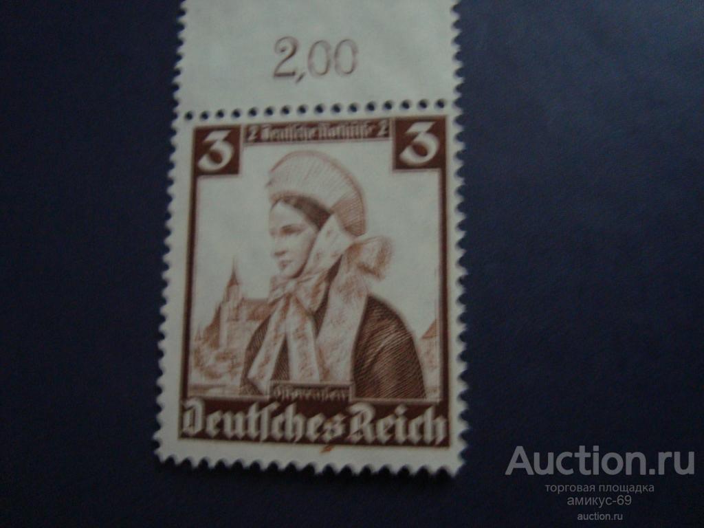 Германия рейх 1935 г  Национальные Костюмы Зимняя Помощь Чистая  Цифровое Поле