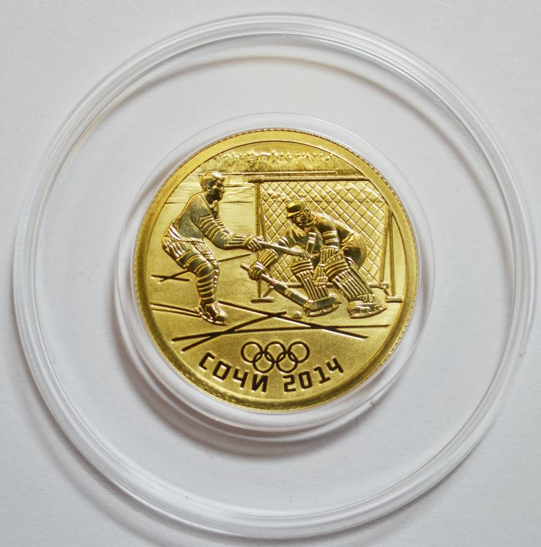 50 рублей 2014 год. Хоккей. Сочи 2014. СПМД. Золото 999, 7.78 гр. ПРУФ. Сертификат и коробка