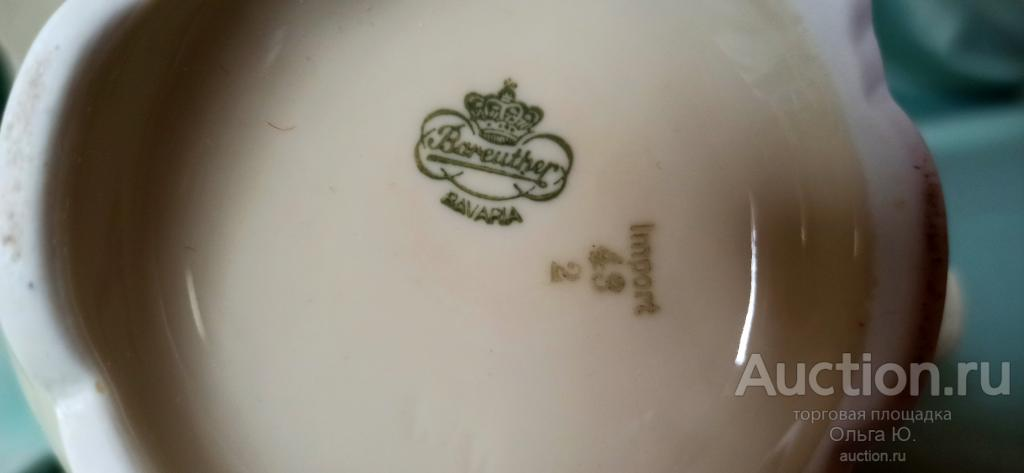 Розенталь Тарелки 6 штук с фруктовыми мотивами Rosenthal