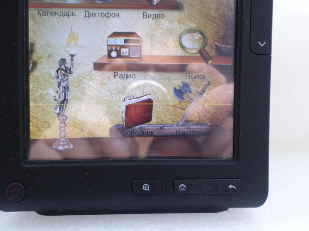 Ritmix RBK-429 Электронная книга