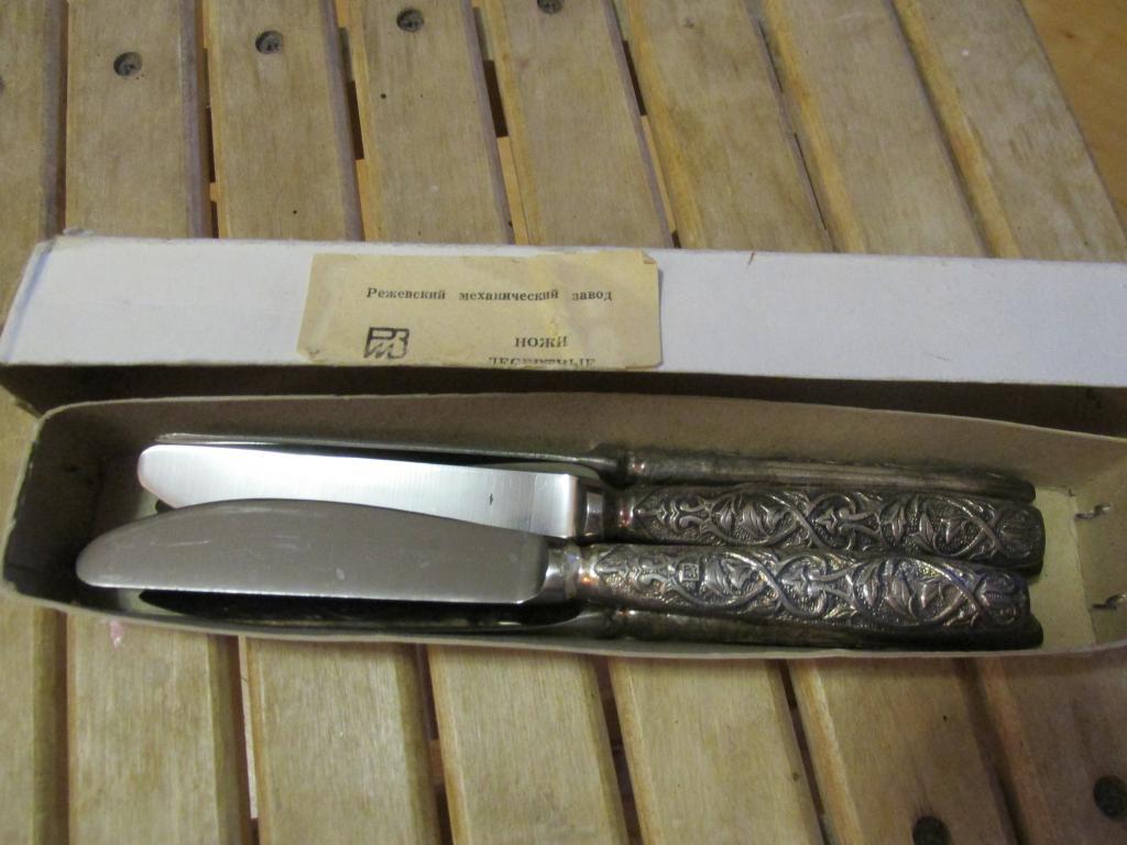 Ножи десертные мельхиор винтаж