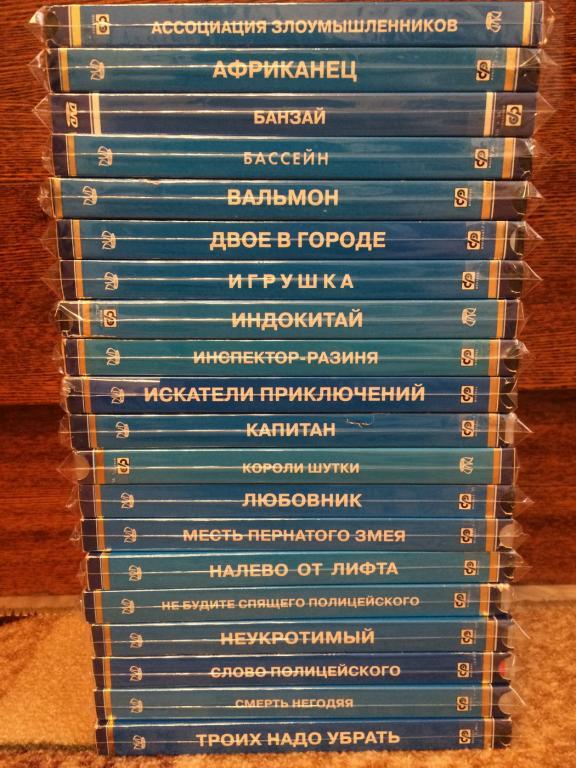 Классика европейского кино - CP DIGITAL - dvd