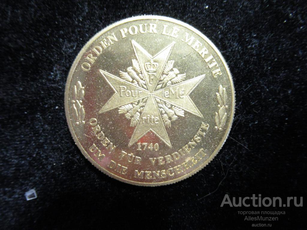 Медаль Пруссия 1991 - Рыцарский орден За заслуги Pour le Mérite 1740, 041-069