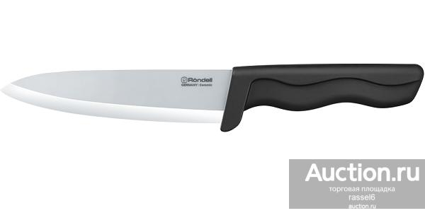 Нож керамический Rondell Germany
