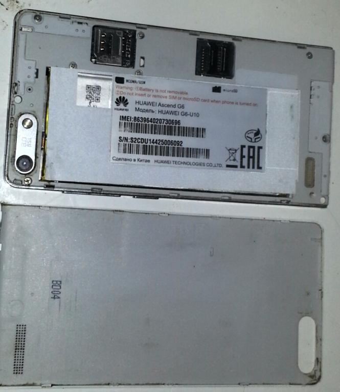 смартфон Huawei Acsend G6-U10 в ремонт на запчасти