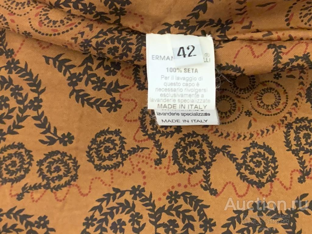 Замшевое пальто ERMANNO DAELLI ( Италия) 42 размер. В отличном состоянии ( одевалось два раза)
