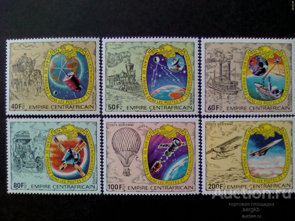 1978 - ЦАР (Центральная Африка), Космос, Союз-Аполлон, Корабли, Самолеты,UPU,История, MNH,Mi#540-545