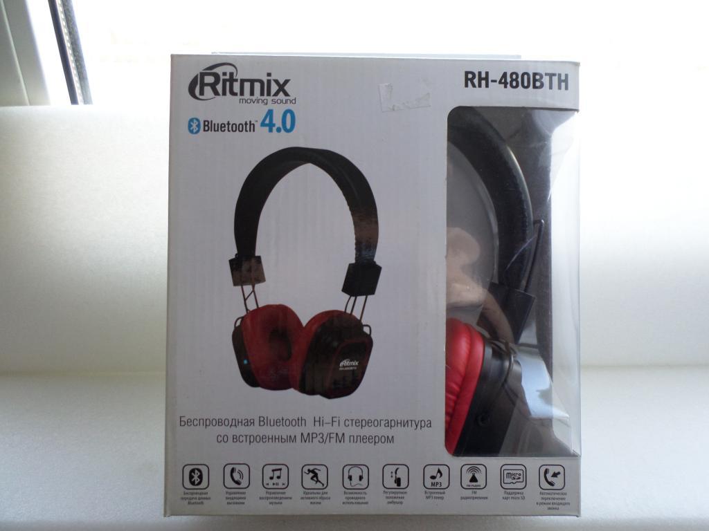 Беспроводная стереогарнитура с радио Ritmix RH-480BTH