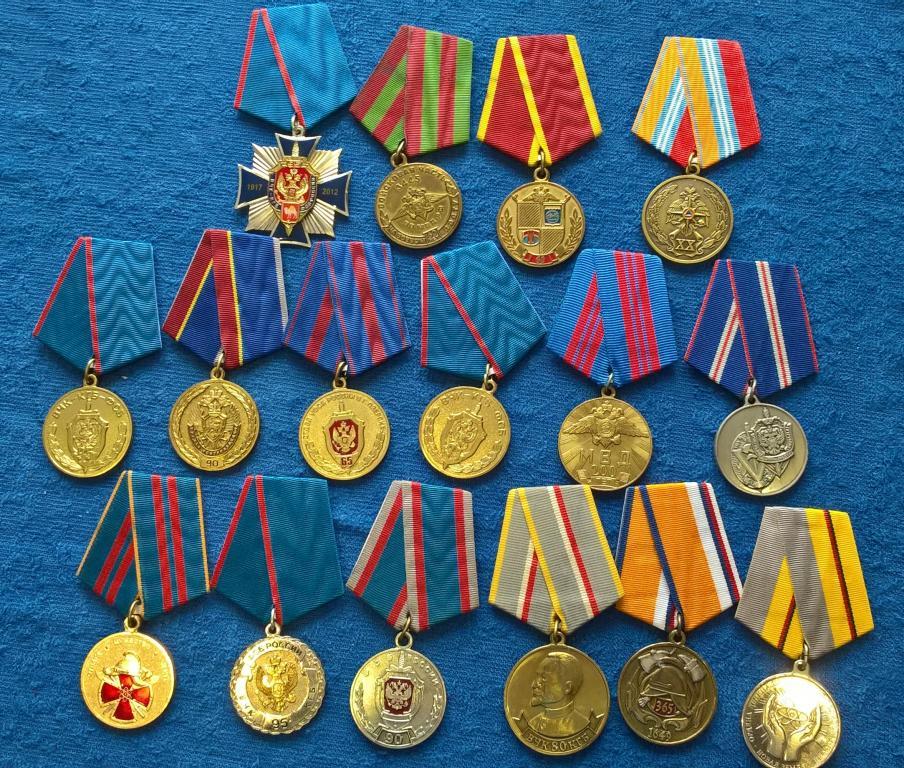 Набор медалей ВЧК-ФСБ-КГБ-МВД одним лотом.
