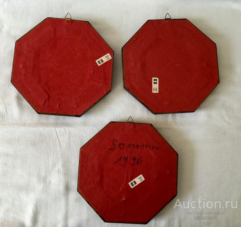 Настенные Декоративные панно  Хромолитографии Рама дуб 3 шт 22 см 1 кг