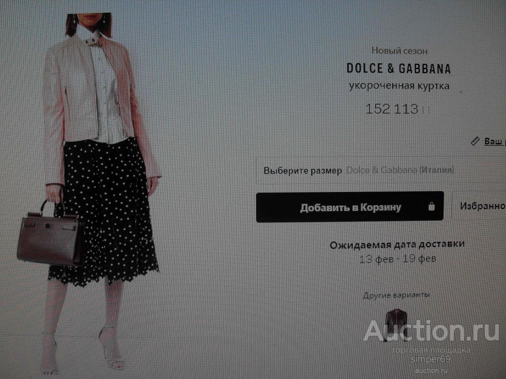 Dolce & Gabbana D&G Cafe Racer женская байкерская  кожаная куртка S