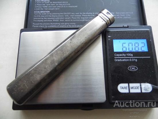 Ручка от столового ножа 1886 г. Серебро 84 пр., именник. Вес 60,82 г С рубля!