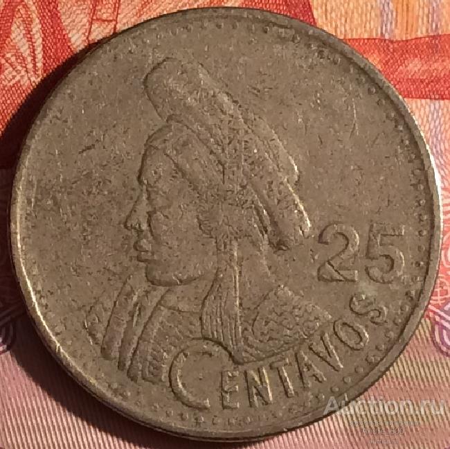 Гватемала 25 сентаво 1998 года, KM# 278, 319-073