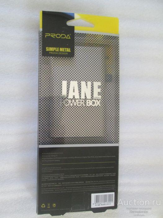 Внешний аккумулятор PRODA  JANE Power Box metal  12 000 mah   (52)