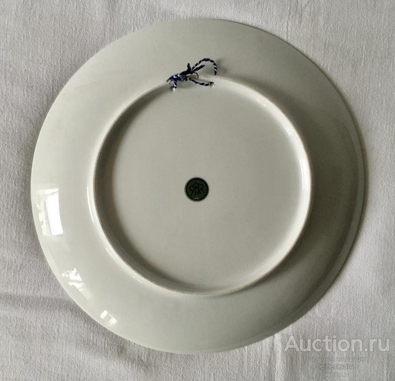 Настенное декоративное блюдо Штамп 30 см 1,1 кг