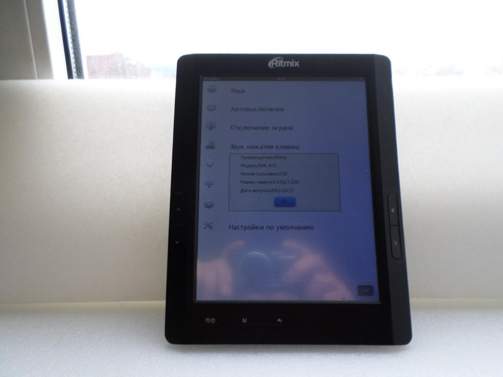 Ritmix RBK-475 8 ГБ Электронная книга
