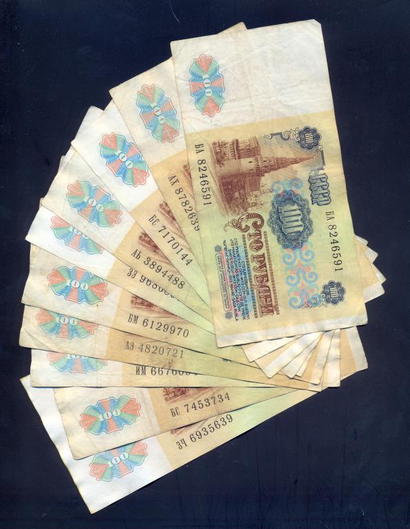 100 рублей 1991 года, вз Ленин, 10 шт.