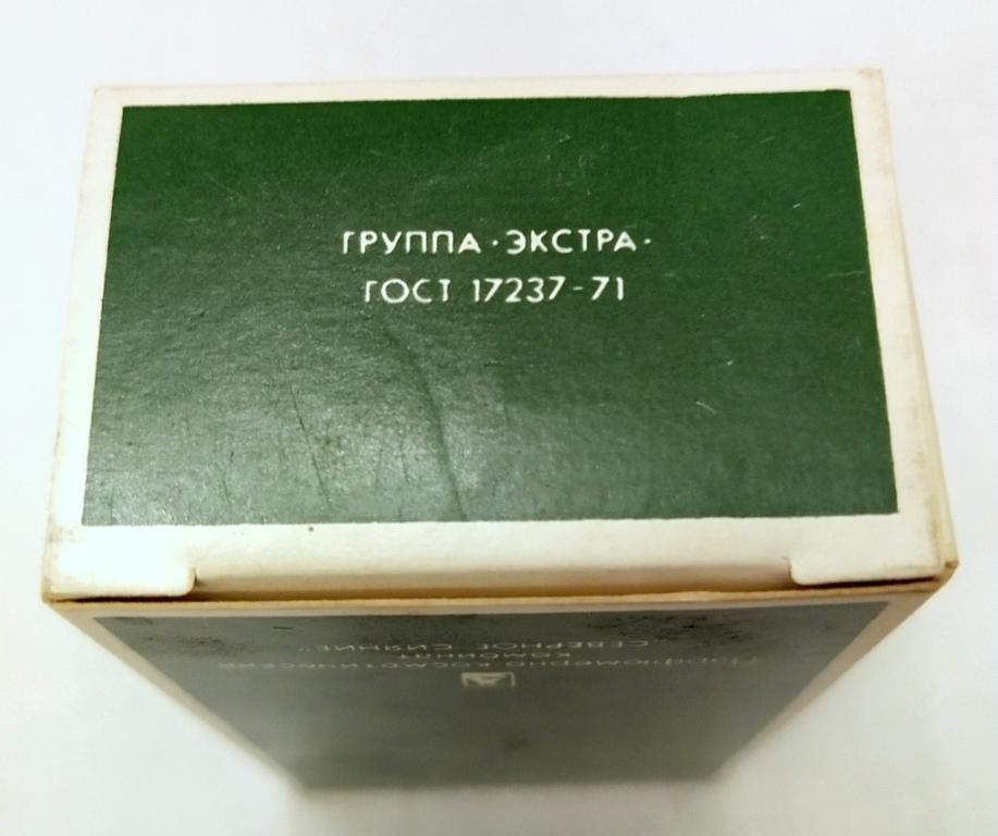Духи  ЛЕСНОЙ ЛАНДЫШ 1989 год     из СССР   ВИНТАЖ