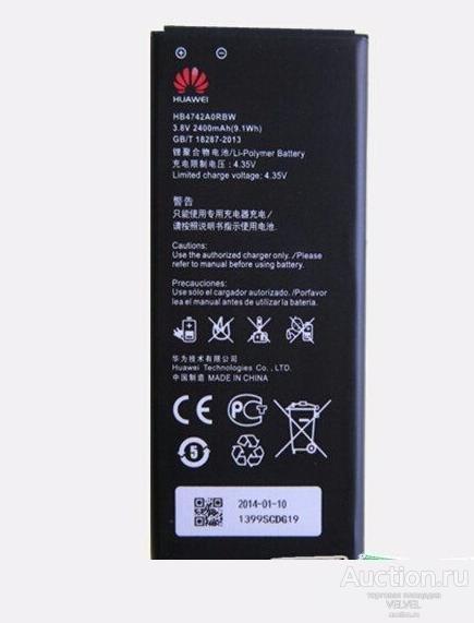 АККУМУЛЯТОР HUAWEI Honor 3C H30-T00/U10/T10/L01/L02/G730/L Battery