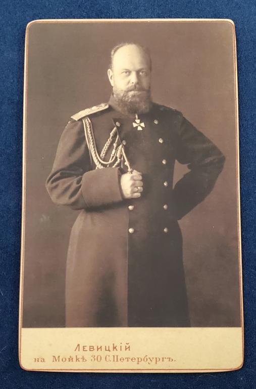 !!! С РУБЛЯ !!! №1 ФОТОГРАФИЯ АЛЕКСАНДР III ПОГОНЫ ФОРМА НАГРАДЫ ИМПЕРАТОР РОССИИ