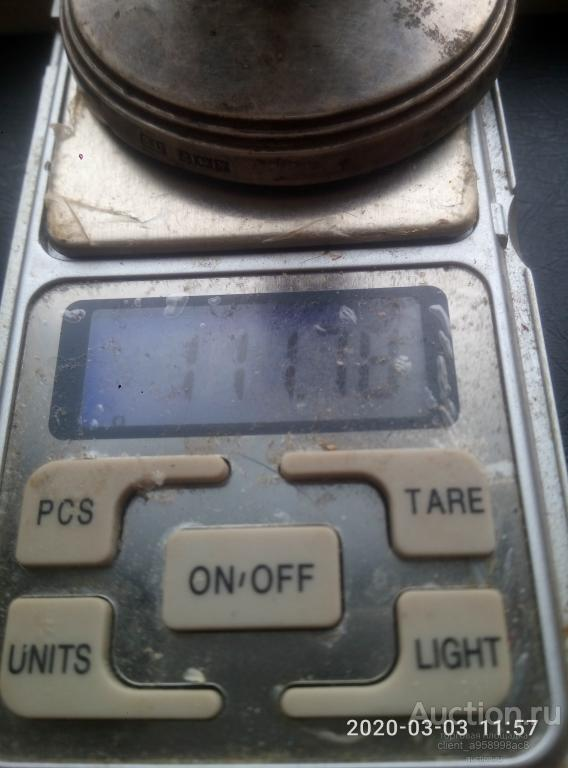 Подсвечник серебряный 1921г., Англия, Бирмингем, 925 проба, 111 грамм
