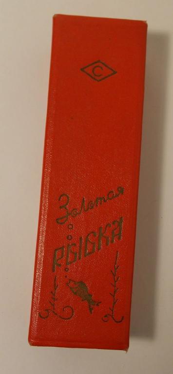 Набор Ручка и карандаш Золотая рыбка З-д Союз Ленинград 50-е гг. (013714)