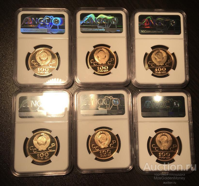 """Набор из 6 монет 100 руб. PROOF, В СЛАБАХ NGC , """"ОЛИМПИАДА-80"""", 6х17.28гр. Au900, С РУБЛЯ!"""