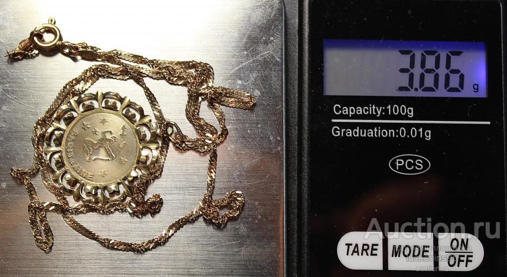 Золотой кулон-подвеска на цепочке «Стрелец». Цепочка Золото 585/Кулон 417 пр. Общий вес: 3.86 грамм.