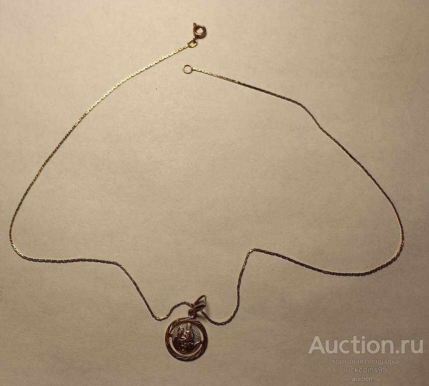 Золотой кулон-подвеска на цепочке «Водолей». Золото 583 пробы - общий вес: 4.92 грамма.