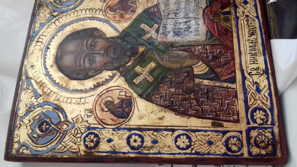 Икона Св.Николай Чудотворец -темпера золото