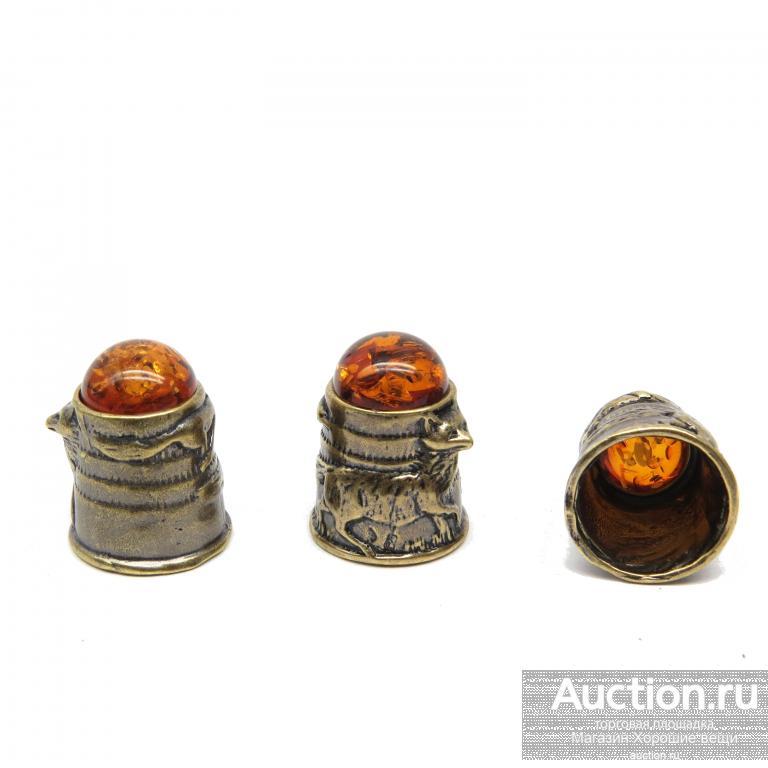 Напёрсток подарочный Лиса наперсток Янтарь Бронза Россия сувенир шитьё подарок лисы 34