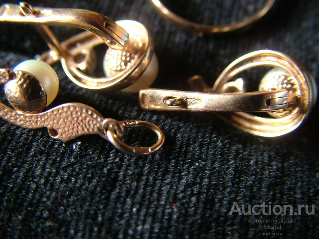 Набор Серьги Кольцо Кулон Золото 585,  Жемчуг