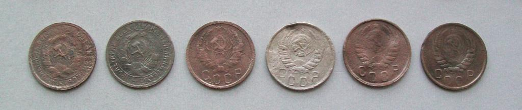15,20 копеек 1931 - 1957 год. 18 монет.